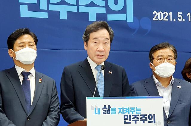 """이낙연 """"MB·박근혜 사면론 사과...촛불 정신 헤아리지 못했다"""""""