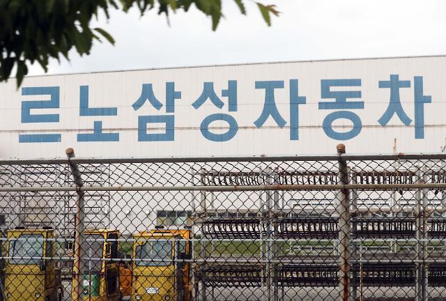 먹구름 짙어진 르노삼성·한국지엠·쌍용차