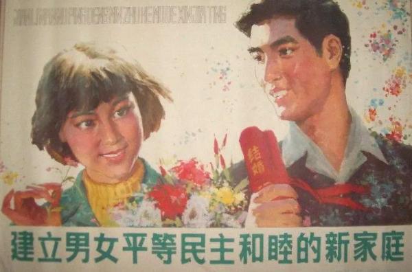 【亚洲人之声】性别对立怎么越来越严重了?