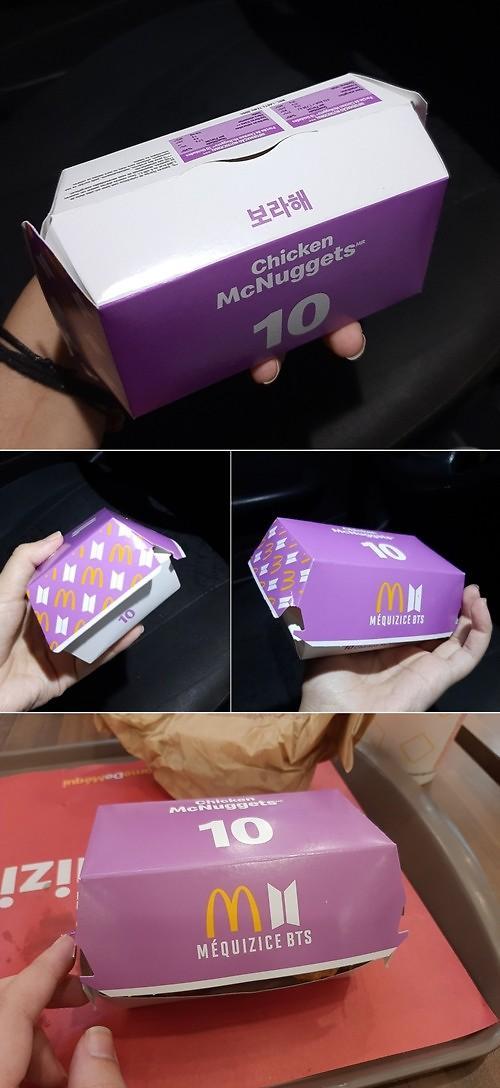 """巴西粉丝剧透麦当劳BTS套餐 金泰亨创造流行语""""紫爱你""""抢眼"""