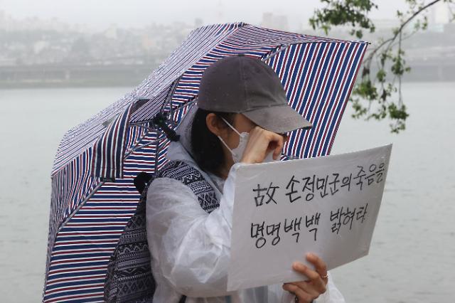 [슬라이드 포토] 한강 사망 대학생 손정민 씨 사건 진상규명 집회