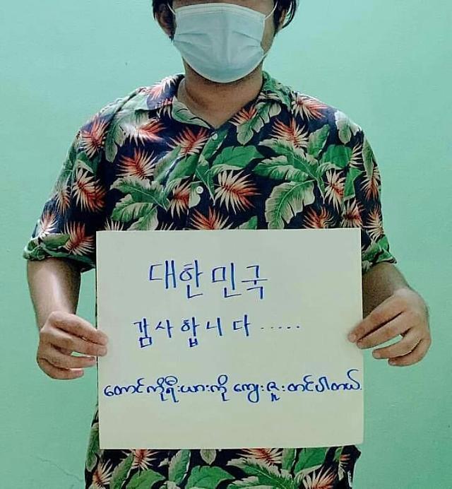 성공하면 한국, 실패 땐 북한…미얀마 저항, 한국서 희망 본다