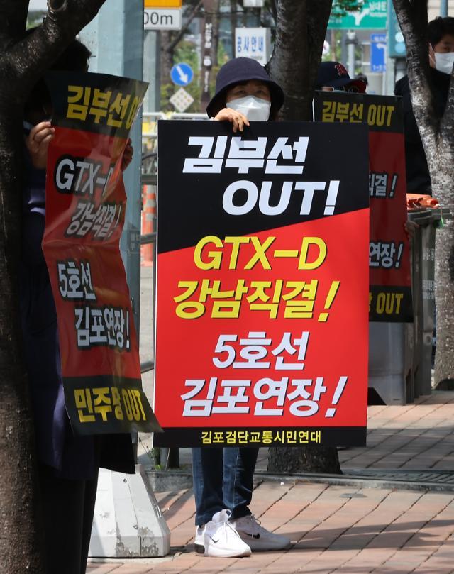 김부선 분노에 한 발 물러난 정부…GTX-D, 여의도·용산 직결 검토