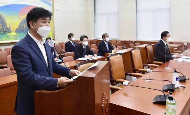 """""""코인 시세조종하면 처벌""""... 김병욱 의원, '가상화폐 불공정 거래행위 처벌법' 발의"""