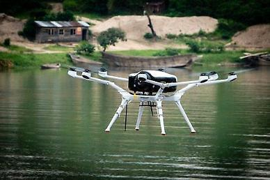 S. Koreas military to test low-noise fuel cell-powered drones for surveillance
