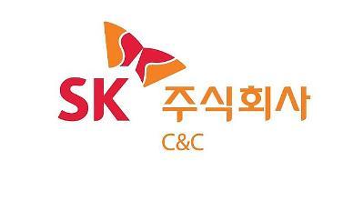 SK C&C, KB저축은행 차세대 시스템 구축