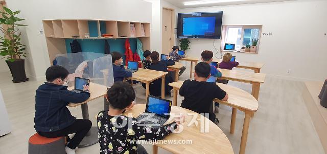 시흥시, '차일드 퍼스트(Child-First) 시흥'수립···초등돌봄 특성화 추진