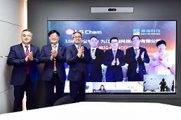 LG化学、中国バッテリー素材企業「DeFuに400億ウォン投資」