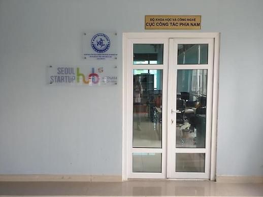 Trung tâm hỗ trợ khởi nghiệp ở nước ngoài đầu tiên của Thành phố Seoul được khai trương tại Việt Nam