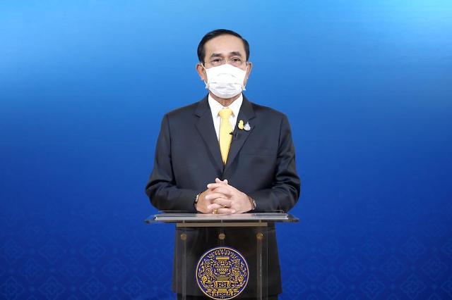 [NNA] 태국 국내감염 2279명, 방콕 등 행동규제 완화