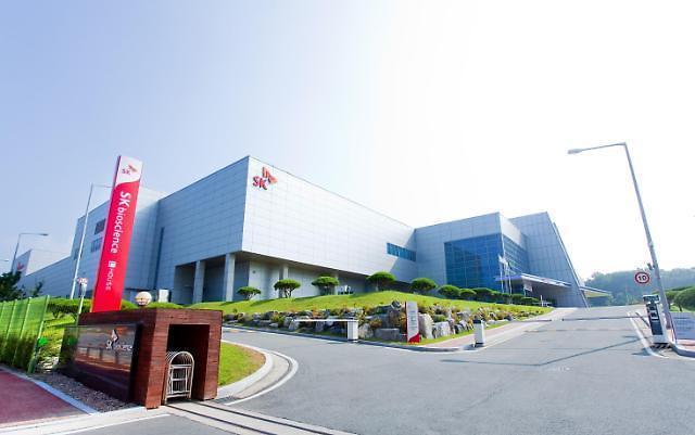 SKバイオサイエンスのコロナワクチン製造および品質、韓国初の欧州GMP認証