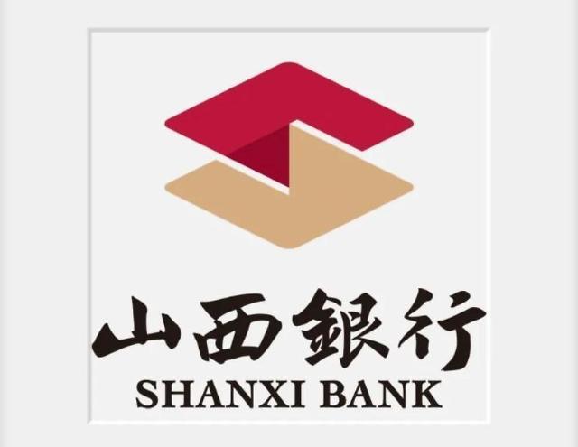 """""""금융업 살리자""""…소형은행 합병 주도하는 중국 지방정부"""