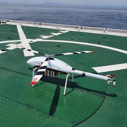 韓国海警初の無人ヘリコプター、南海岸上空を走る
