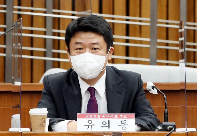 국민의힘, 반도체특위 위원장에 3선 유의동 내정