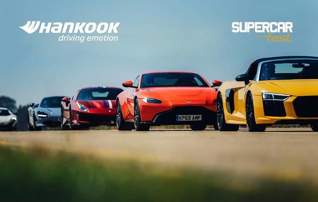 한국타이어, 영국 자동차 페스티벌 슈퍼카 페스트 2회 연속 공식 후원