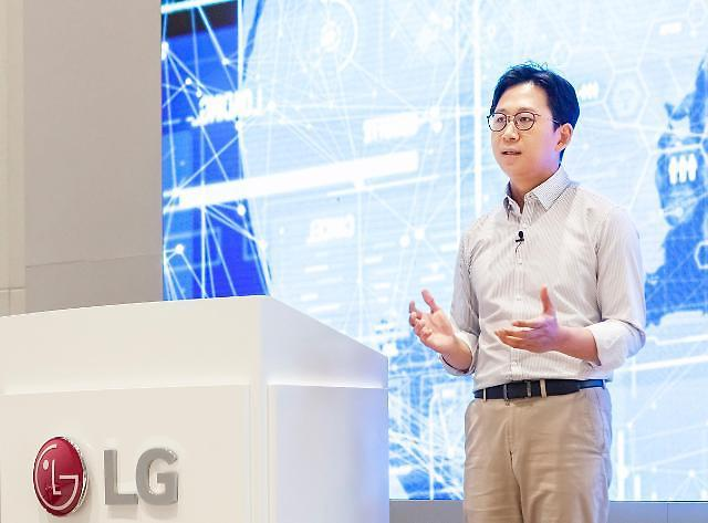 LGs research lab aims to develop super-giant AI resembling human brain