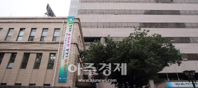 """권영진 대구시장, 5.18 민주화운동 기념식 참석 """"광주 간다"""""""