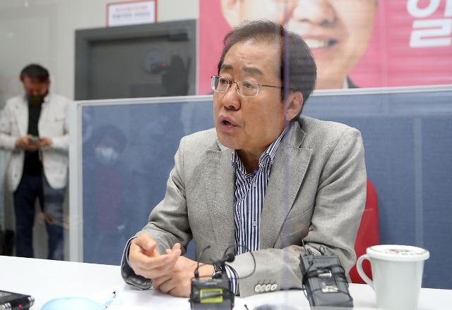 국힘 서울시당, 지도부에 홍준표 복당 승인 요청