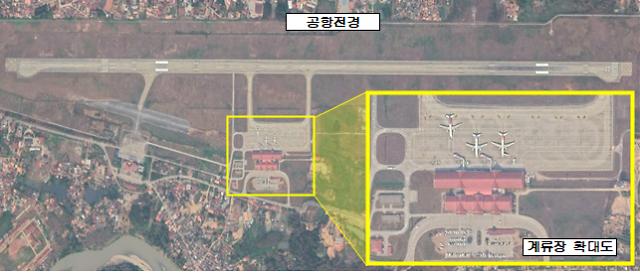 공항공사, 국내 최초 라오스 공항개발사업 진출
