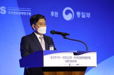 [바이든 시대 동북아 전망] ②고유환 북핵 능력 기초해 비핵화 정의해야