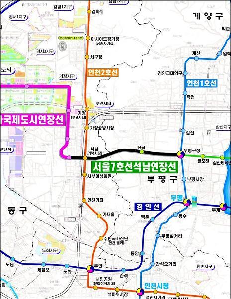 22일부터 서울 도시철도 7호선 석남역까지 연장운행