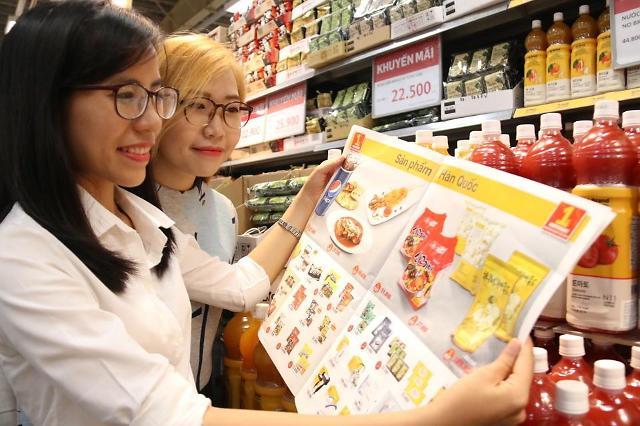 이마트, 배트남 법인 지분 전량 매각…프렌차이즈로 전환