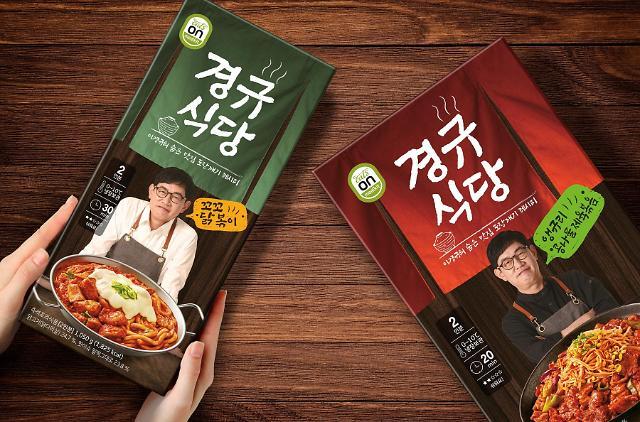 hy, 밀키트 브랜드 '잇츠온 경규식당' 론칭
