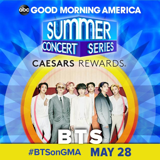 BTS亮相美国GMA夏日演唱会