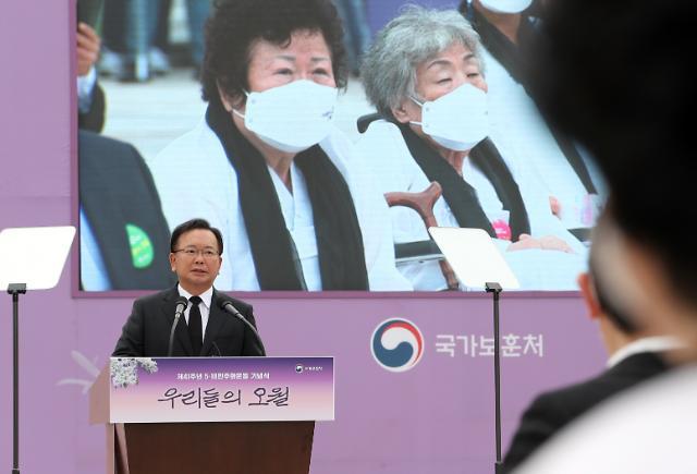 """김부겸 총리 """"오월 정신, 국민통합의 정신으로 계승"""""""