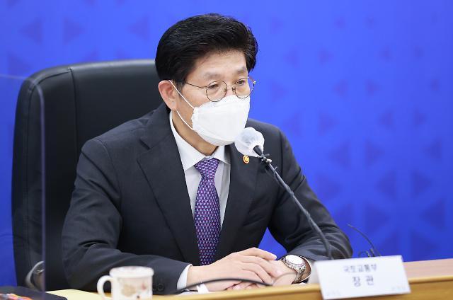 """노형욱 """"주택시장 중대 변곡점…공공·민간 조화롭게 추진해야"""""""
