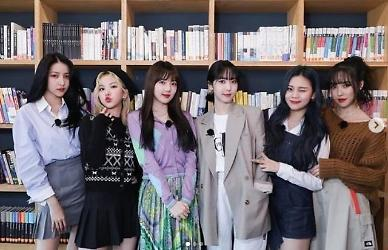 K-pop girl band GFRIEND announces disbandment