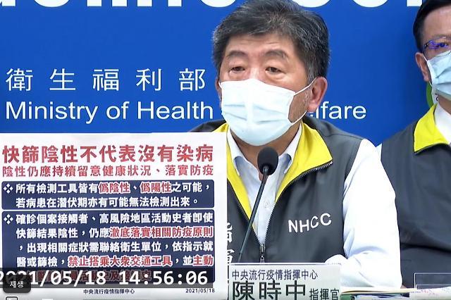 [NNA] 타이완 정부, 거류증 없는 외국인 입경금지... 19일부터