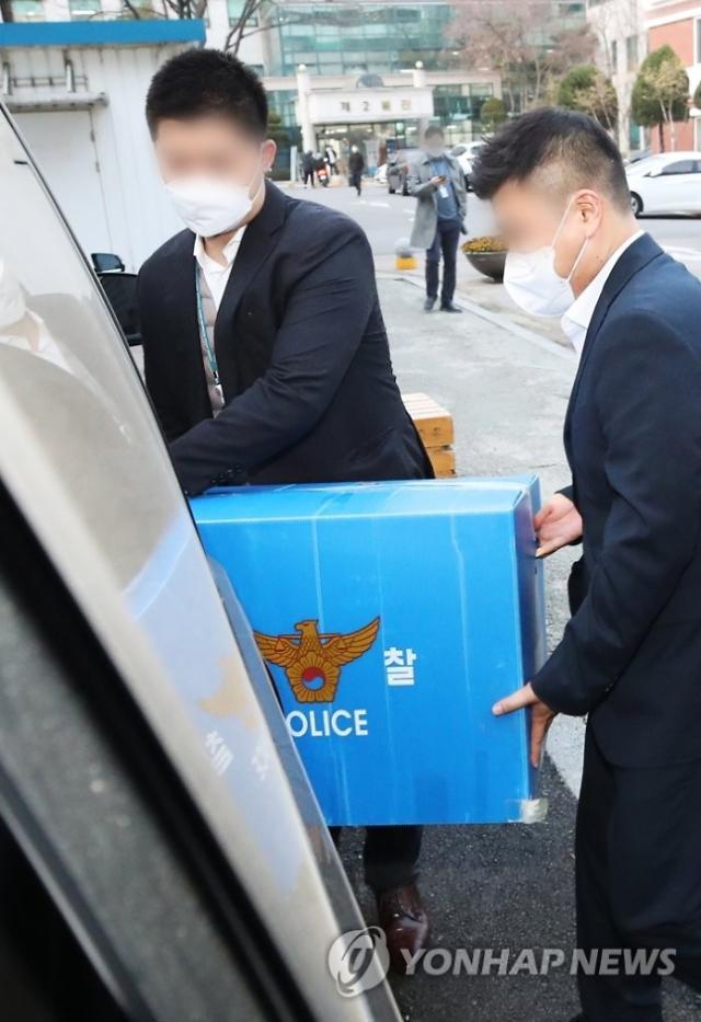 '안산 장상지구 땅 투기' 의혹...전해철 전 보좌관 구속