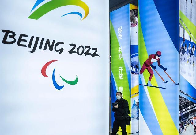 개최 다가오는데…인권문제로 잡음 커지는 베이징 동계올림픽
