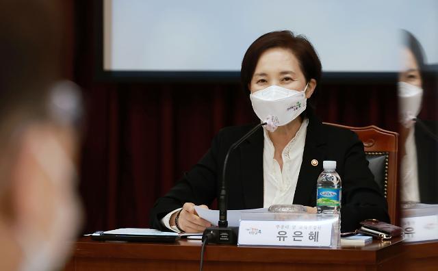 유은혜, 정책자문위와 새 교육과정 방향 공유·논의
