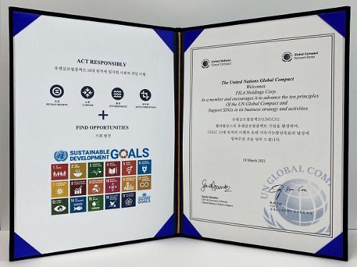 휠라, ESG 보고서 발간·UNGC 가입…지속가능경영 가속화