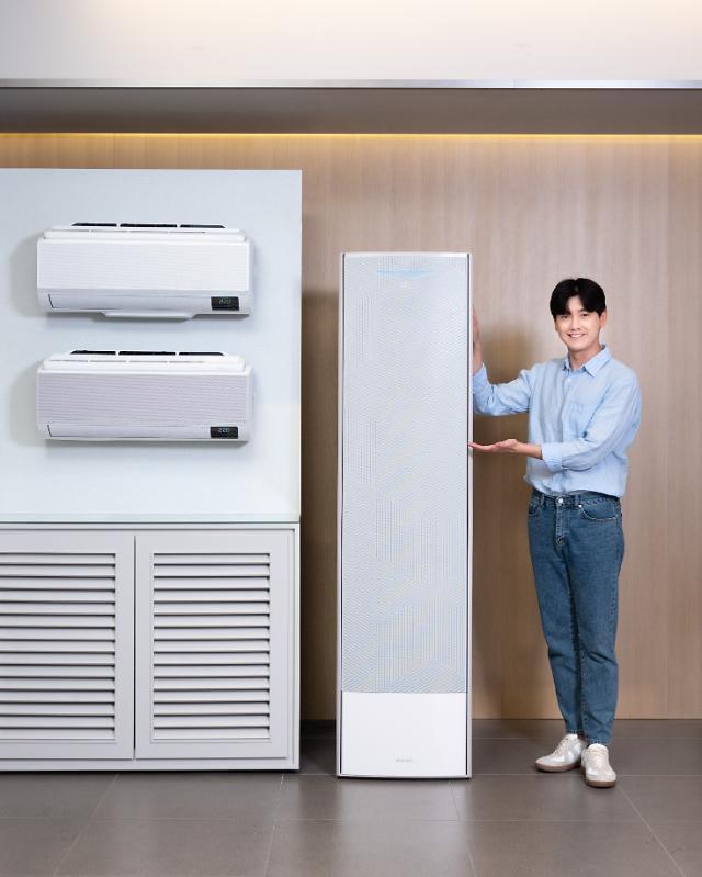 삼성 '비스포크 무풍에어컨' 신제품 예약 판매...내달 초 출시