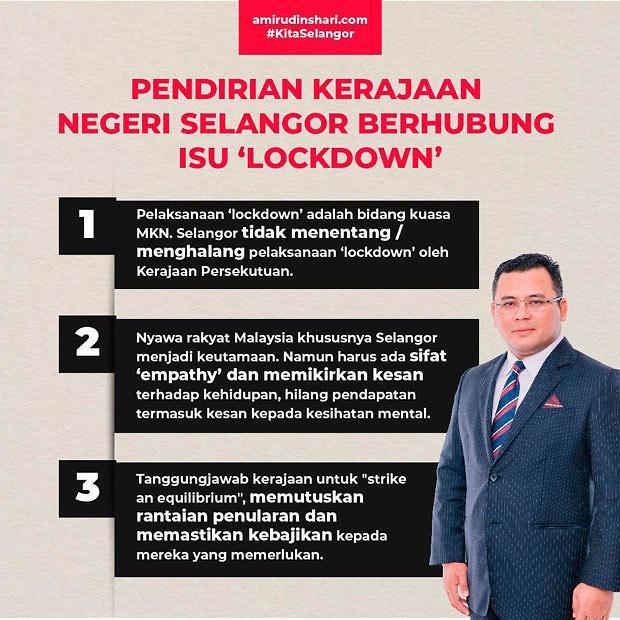 [NNA] 말레이시아, 코로나 대책두고 중앙정부와 지자체 의견차 표출