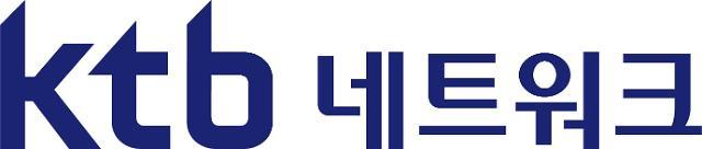 KTB네트워크, 450억 투자 펀드 수익률 276%로 청산... IPO 청신호
