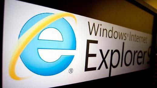 Trinh duyệt Internet Explorer dừng hoạt động vào năm 2022