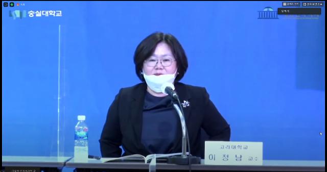 """[바이든 시대 동북아 전망] ⑥이정남 """"미·중 사이 균형외교 불가능...韓 정체성 확립해야"""""""