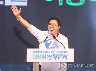 與, 청년 최고위원에 39세 이동학 지명...미디어·가덕신공항 특위 설치