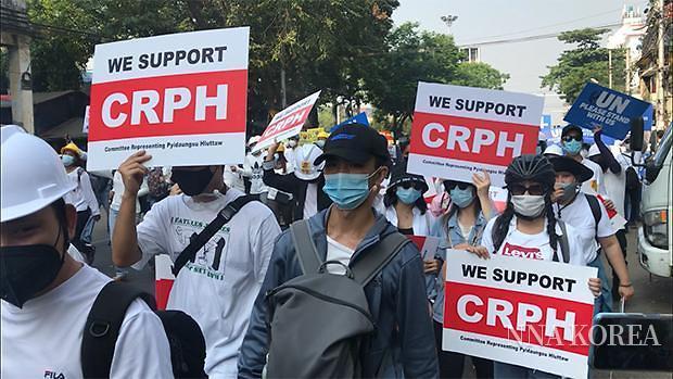 CRPH 지지의사를 밝히며 행진하는 시위대