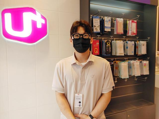 """강원도에서부터 고객 찾아온 비결 """"LGU+얼굴이란 생각으로 찐팬 만들었죠"""""""