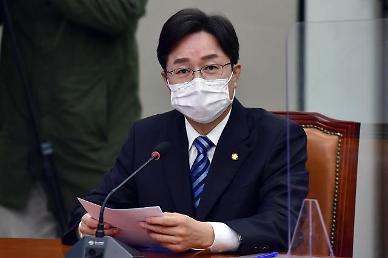 강병원 국민 휴식권 보장·내수 경기 활력 위해 대체공휴일 확대해야