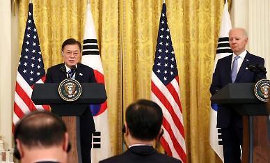 문 대통령 한미 대화 통해 대북 접근...비핵화 시간표 차이 없어