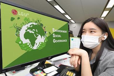 ESG 경영 속도내는 LG유플러스…전 직원 대상 교육
