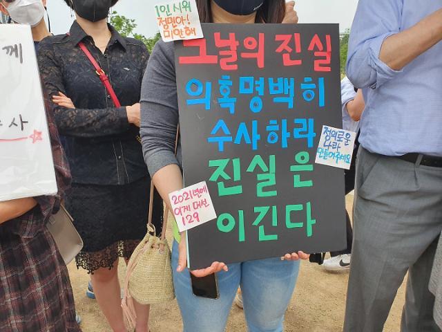 """[슬라이드 포토] 한강 실종 대학생 손정민씨 추모 집회…""""진실은 이긴다"""""""