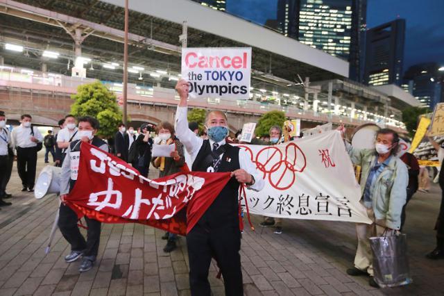 近8成韩国人认为应取消举行东京奥运会