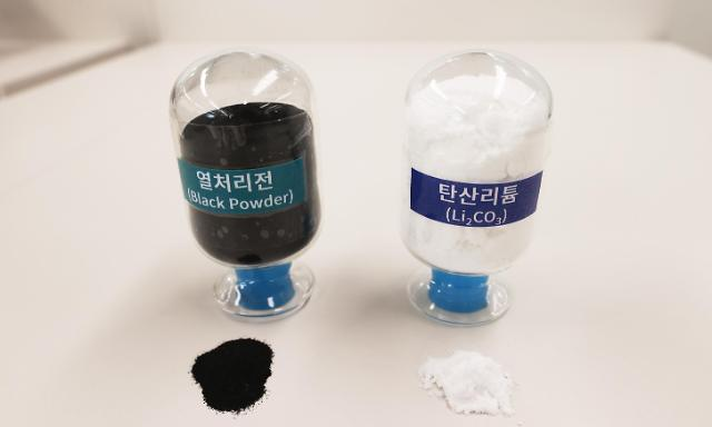 Doosan Heavy recovers lithium carbonate from waste batteries without using chemicals